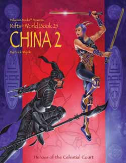 Rifts China 2